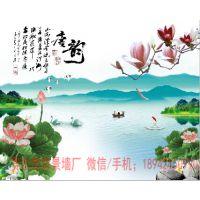 江阴市瓷砖背景墙厂家直销 彩雕背景墙瓷砖 艺术背景墙