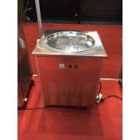 振鑫东炒冰机在哪里有卖的、炒冰机多少钱啊、什么生意好做***赚钱