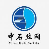安平县中石丝网制造有限公司
