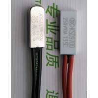 BW-9700系列大电流热保护器,中海宁大电流温控开关,电流温控器
