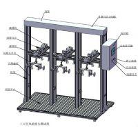 科翔KXT3294型三组六工位电风扇摇头寿命试验机