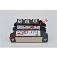 MCC26-08io1B MCC26-08io8B德国艾赛斯IXYS功率可控硅模块,单向