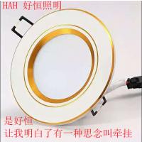 好恒照明专业生产可调色温led筒灯 特价三色温筒灯节能护眼三色筒灯变色筒灯