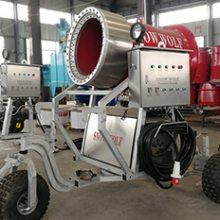 新型大型造雪机/可移动的人工造雪机