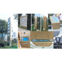 河南银基商贸地下车库灯箱指示牌 尺寸按要求定制-郑州唯美标识设计制作公司