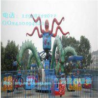 新型游乐设备上市公园游乐设备大章鱼
