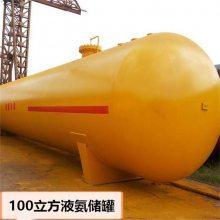 20立方氨气缓冲罐,10立方液氨储罐,15153005680