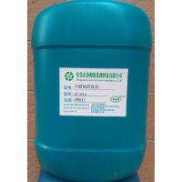 低泡环保金属石蜡油污垢清洁剂 水基型设备油垢溶解剂价格 净彻牌石蜡油清洗剂