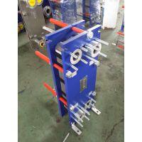 涂装电镀液专用恒温5平方不锈钢板式换热器