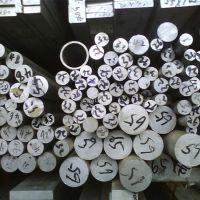 日菱现货供应6061铝棒 铝合金六角棒 氧化铝棒 厂家直销价格