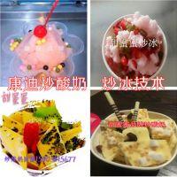 石家庄炒酸奶机器卖多少钱?炒酸奶机器哪里有卖
