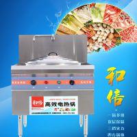 淄博周村和信商用电热锅 103A型 不锈钢多功能电热大锅灶 商用电锅