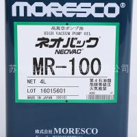 原厂供应日本 松村MR-100 4L装罗茨泵油 卖家包邮