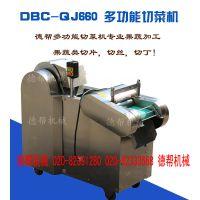 广州哪里有全自动切菜机器专业厂家 广州德帮机械专业生产全自动切菜机厂家
