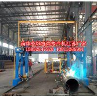 WFZ4000筒体外纵缝焊接机江苏厂家按需生产终身服务