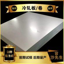 SECE-P电镀锌板/卷 SECE-P是什么材料 SECE-P屈服强度 规格齐全