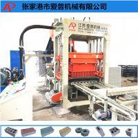 爱普机械直销QT8-15全自动多用途透水砖砌块成型机