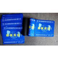 陕西西安鼠标垫印字订做批发广告橡胶彩印鼠标垫