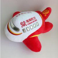 生产加工航空公司纪念品毛绒飞机定制 卡通毛绒玩具飞机公仔 制造厂商