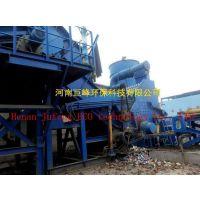 巨峰供应全新废家电回收设备,废电器回收设备 冶金工业用