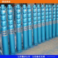 聊城清泉 三相电动QJ型井用潜水泵 深井潜水泵 QJ系列