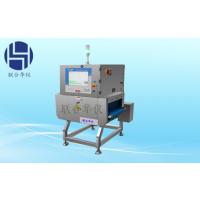 供应X射线异物检测系统,检测仪器仪表,全金属检测仪,探测器