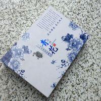 深圳宝安塑胶五金U盘外壳UV彩印加工|移动电源壳表面LOGO印刷加工