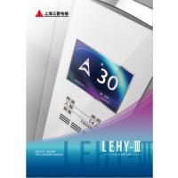 上海三菱电梯河南分公司-紫晶轩ZCD-021X整体化轿厢设计