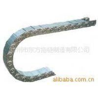 沧州东方拖链制制造有限公司供应钢铝拖链