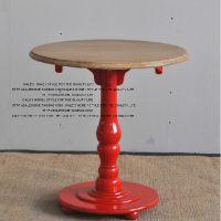 【欧瑞家具】美式乡村家具风格/实木家具 红色小休闲圆桌茶几