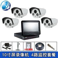 监控套装 4路监控设备 高清监控摄像头摄像机 带10寸显示屏