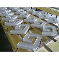 Resin word |树脂发光字|LED树脂字|不锈钢树脂发光字
