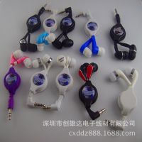 厂家直销批发礼品耳机多色伸缩礼品电脑滴胶公仔耳机