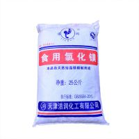 湖南长沙磨浆机世界批发食用氯化镁 卤片 盐卤