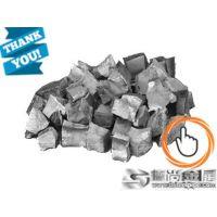 【厂家直供】 包钢稀土 金属镧 稀土金属,供货保证,可出口
