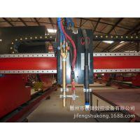 专家版龙门数控切割机等离子切割机 火焰数控切割机 JF-2560CNC