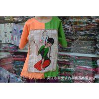 云南特色服装 演出服装 表演服 民族风格 西藏风情 棉麻t恤衫批发