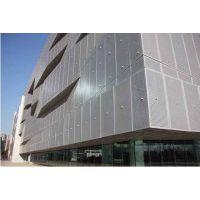 冲孔铝单板直销厂家 广州冲孔铝单板 冲孔铝单板价格
