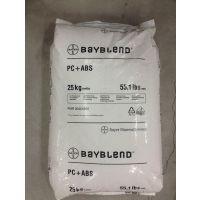 供应PC/ABS/FR110德国拜耳/无氯阻燃VO级/光稳定性PC/ABS