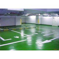 东莞地下停车场地板漆施工工程有限公司