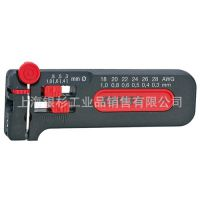 供应德国KNIPEX凯尼派克迷你型剥线工具12 80 100 SB