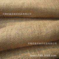 生产供应麻袋片 麻袋布 黄麻布 粗麻布