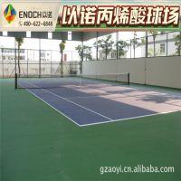 弹性丙烯酸篮球场网球场排球场弹性丙烯酸地面涂料工程