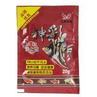 热带观赏鱼鱼粮小粒批发鱼食鱼饲料三友创美厂家批发浮上性20g