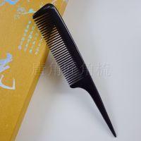 精品纯天然黑水牛角尖尾梳  理发店专用 美发梳工具挑发梳子 圆齿