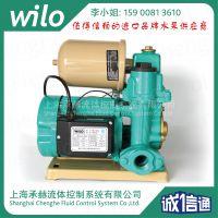 德国威乐水泵 PW-252EAH 家用 自动自吸增压水泵 水塔供水