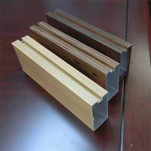 福建户外铝方管厂家安装-厦门木纹铝方通吊顶报价-U型方通厂家欧百建材