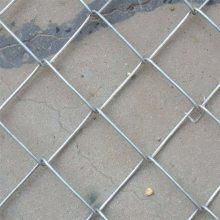 旺来篮球场围栏网 镀锌丝勾花网 工厂围栏网