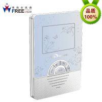 全视通 FV020 IP非可视型室内机液晶显示屏楼宇对讲设备门禁方案开发
