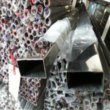 供应28*1.2不锈钢焊管/304装饰管28*1.0mm价格